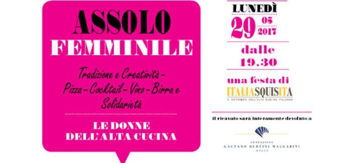 Lunedì 29 maggio Festa di Italiasquisita a Milano